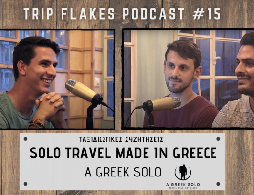 Solo Travel Made in Greece : A Greek Solo